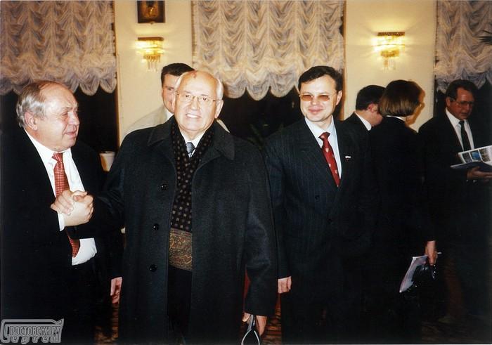 Сергей Апатенко и Михаил Горбачев, встреча с политиками