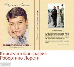left-book
